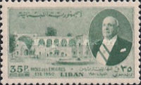 [Airmail - Lebanese Emigrants' Congress, type XDD2]