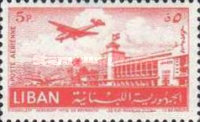 [Airmail - Airport of Beirut, Byblos, type XDN]