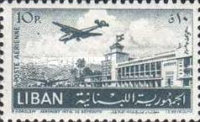 [Airmail - Airport of Beirut, Byblos, type XDN1]