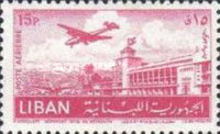 [Airmail - Airport of Beirut, Byblos, type XDN2]