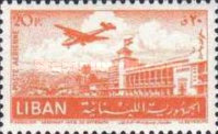 [Airmail - Airport of Beirut, Byblos, type XDN3]