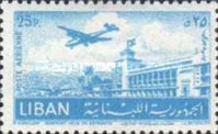 [Airmail - Airport of Beirut, Byblos, type XDN4]