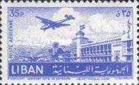 [Airmail - Airport of Beirut, Byblos, type XDN5]