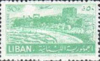 [Airmail - Airport of Beirut, Byblos, type XDO]