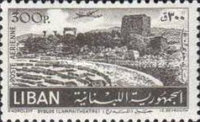 [Airmail - Airport of Beirut, Byblos, type XDO3]