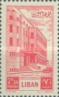[Cedar of Lebanon and General Post Office, Typ XDQ]