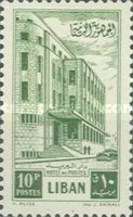 [Cedar of Lebanon and General Post Office, Typ XDQ1]