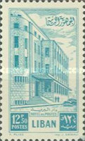 [Cedar of Lebanon and General Post Office, Typ XDQ2]