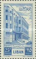 [Cedar of Lebanon and General Post Office, Typ XDQ3]