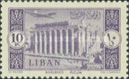 [Airmail - Temple of Bacchus at Baalbek and Litani Irrigation Canal, Typ XDU1]