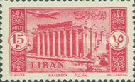 [Airmail - Temple of Bacchus at Baalbek and Litani Irrigation Canal, Typ XDU2]