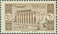 [Airmail - Temple of Bacchus at Baalbek and Litani Irrigation Canal, Typ XDU3]