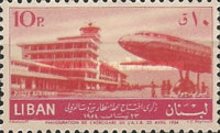 [Airmail - Opening of Beirut International Airport, Typ XDW]