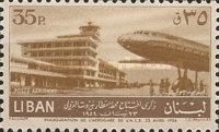 [Airmail - Opening of Beirut International Airport, Typ XDW2]