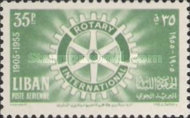[Airmail - The 50th Anniversary of Rotary International, Typ XDY]