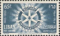 [Airmail - The 50th Anniversary of Rotary International, Typ XDY1]