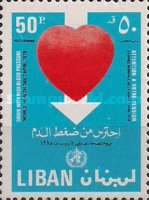 [Airmail - World Health Day, type XL]