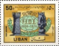 [Airmail - The 50th Anniversary of International Chess Federation, Typ XM]