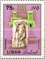 [Airmail - The 50th Anniversary of International Chess Federation, Typ XN]