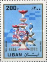 [Airmail - The 50th Anniversary of International Chess Federation, Typ XQ]