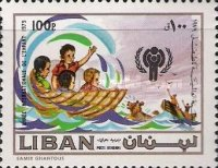[Airmail - International Year of the Child 1979, Typ XV]