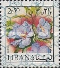 [Airmail - Previous Stamps Overprinted in Different Colors, Typ XXA]