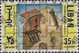 [Airmail - Previous Stamps Overprinted in Different Colors, Typ XXA10]