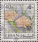 [Airmail - Previous Stamps Overprinted in Different Colors, type XXA11]