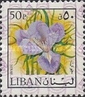 [Airmail - Previous Stamps Overprinted in Different Colors, type XXA14]