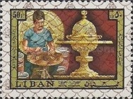 [Airmail - Previous Stamps Overprinted in Different Colors, Typ XXA16]