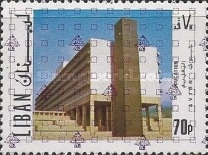 [Airmail - Previous Stamps Overprinted in Different Colors, type XXA19]