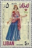 [Airmail - Previous Stamps Overprinted in Different Colors, Typ XXA2]