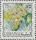 [Airmail - Previous Stamps Overprinted in Different Colors, Typ XXA20]