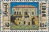 [Airmail - Previous Stamps Overprinted in Different Colors, Typ XXA21]