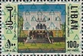 [Airmail - Previous Stamps Overprinted in Different Colors, Typ XXA25]