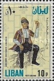 [Airmail - Previous Stamps Overprinted in Different Colors, Typ XXA3]