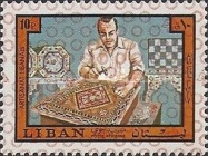 [Airmail - Previous Stamps Overprinted in Different Colors, Typ XXA4]