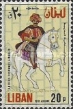 [Airmail - Previous Stamps Overprinted in Different Colors, Typ XXA6]