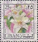 [Airmail - Previous Stamps Overprinted in Different Colors, Typ XXA8]