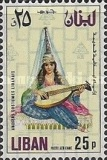 [Airmail - Previous Stamps Overprinted in Different Colors, Typ XXA9]