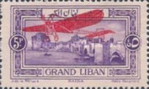 [Airmail - Issues of 1925 Overprinted with Bleriot XI Airplane, Typ Y]