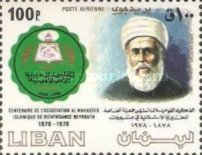 [Airmail - The 100th Anniversary of Al-Makassed Islamic Welfare Society, Typ YB]