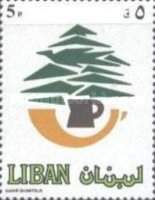 [Lebanese Post Office, Typ YN]