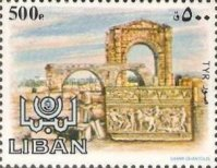 [Ancient Ruins, type YW]