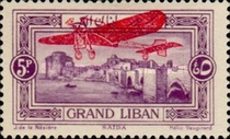 [Airmail - Issues of 1925 Overprinted with Bleriot XI Airplane, Typ Z]