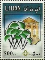 [Stamps of 1993-1998 Overprinted with Quatrefoil, Typ ZT1]