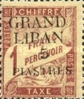 [French Postage Due Stamps of 1893-1926 Surcharged, type A4]