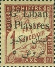 [French Postage Due Stamps of 1893-1926 Surcharged, type B4]