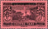 [Postage Due Stamps of 1925 Overprinted, type D1]