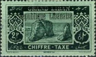 [Postage Due Stamps of 1925 Overprinted, type D2]
